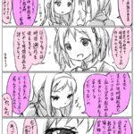 2017年1月10日鹿目まどか暁美ほむら漫画