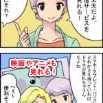 2017年10月31日依頼漫画