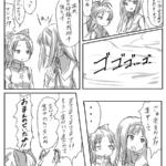 2017年2月28日鹿目まどか暁美ほむら佐倉杏子漫画