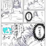 2017年4月14日鹿目まどか暁美ほむら漫画