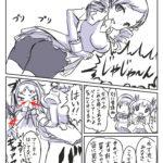 2017年6月3日鹿目まどか暁美ほむら巴マミ漫画