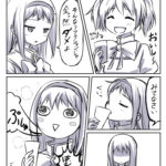 2017年6月3日鹿目まどか暁美ほむら漫画