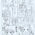2018年11月7日純美雨漫画
